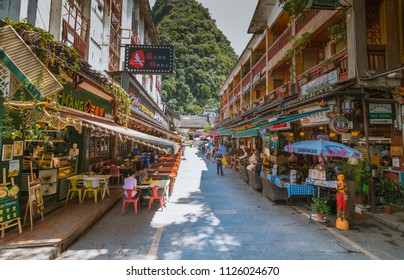 GUILIN, CHINA - AUG 25:West Street  view on AUG 25, 2017 in Yangshuo Guilin,This is a traditional commercial street