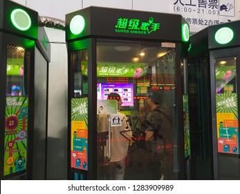 GUILIN, CHINA - CIRCA NOVEMBER 2018 : PRIVATE KARAOKE BOOTH at Guilin train station.