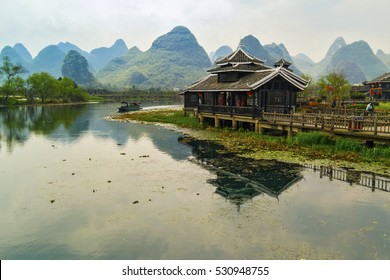 Guilin ,China, March,24th,2014,  the Fairyland Park , famous tourism scenic area, Yangshuo Town, Guilin  ,China