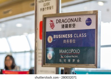 GUILIN, CHINA - MAY 03, 2015: Business Class boarding sign of Dragonair flight at Guilin Liangjiang International Airport. In 2014 it was the 33rd busiest airport in China with 5875327 people.