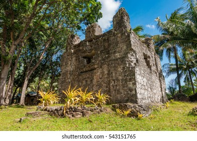 Guiob Church Ruins in Camiguin, Philippines. The church was made from coral stones in the 16th Century and was damaged sometime in the 18th century due to the volcanic eruption.