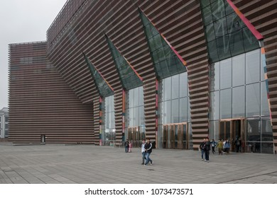 Guiyang, China - March 24, 2018: Entrance of the Guiyang Provincial Musem the most important museum in Guizhou province