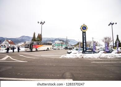 Gumma January 19, 2017 - Winter : Jomo-Kogen Station, the place where they can have lunch, and take a bus to attraction point in Jomo-Kogen zone.