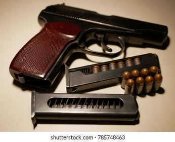 gun and ammunition. The supply of ammunition for the defense.