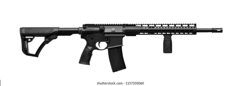 Gun rifle isolated on white background