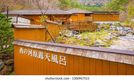 Gunma, Japan - April 27 2018: Sainokawara Open-Air Bath is open year-round and accessible for a small fee. Located within Sainokawara Park in the hot spring resort town of Kusatsu