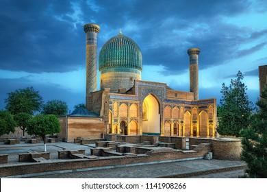 Gur-e-Amir - a mausoleum of the Asian conqueror Timur (also known as Tamerlane) in Samarkand, Uzbekistan
