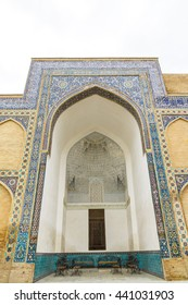 Guri Amir, the mausoleum of the Asian conqueror Tamerlane (Timur) in Samarkand, Uzbekistan