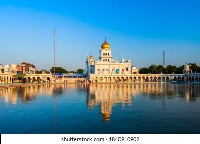 Gurudwara Bangla Sahib or Gurdwara Sikh House is the most prominent Sikh gurdwara in Delhi city in India