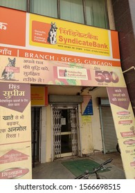 Gurugram, India 2019: Retail branch of Syndicate Bank which is a government sector bank in India. Government has proposed merger of many banks