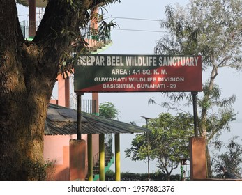 """""""Guwahati, Assam, India - April 17, 2021 : Main gate of Deepar Beel Wildlife Sanctuary. It is located to the south-west of Guwahati city, in Kamrup Metropolitan district of Assam, India. """""""