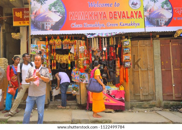 Guwahati India June 23 2018 Shop Stock Photo (Edit Now