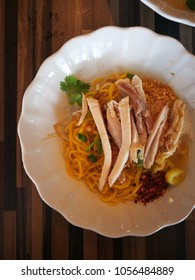 """""""Gwai Tiew Tomyum Gai Haeng"""" or Thai Style Chicken Noodle Tomyum. One of Thailand's best dishes that every travellers should at least try once."""
