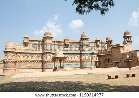Gwalior Fort Magnificent Fort Madhya Pradesh Stock Photo Edit Now