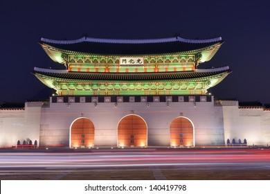 Gwanghwamun gate at Geyongbokgung Palace in Seoul, South Korea.