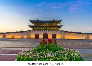 Gwanghwamun gate the main gate of Gyeongbokgung palace landmark in seoul city south korea.(Gwanghwamun is the name of gate and Gyeongbokgung is the name of palace in korean language.)