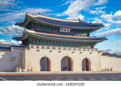 "Gwanghwamun, main gate of Gyeongbokgung Palace. the translation of the chinese characters is ""gwanghwamun gate"""