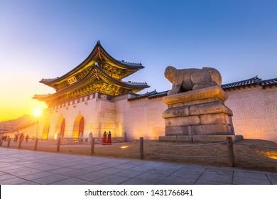 Gyeongbokgung Palace, front of Palace gate in downtown Seoul, South Korea. Name of the Palace 'Gyeongbokgung'
