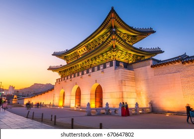 Gyeongbokgung Palace, front of Gwanghuamun gate in downtown Seoul, South Korea. Name of the Palace 'Gyeongbokgung'