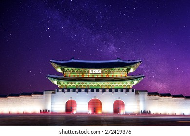 Gyeongbokgung palace and Milky Way in Seoul, South Korea.