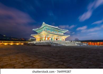 Gyeongbokgung palace at night in Seoul city ,South Korea.