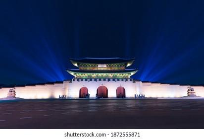 Gyeongbokgung palace at night with in Seoul South Korea