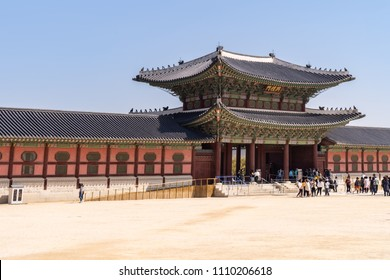 Gyeongbokgung Palace in Seoul South Korea