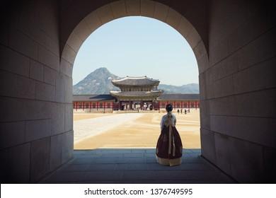 Gyeongbokgung palace, Seoul South Korea