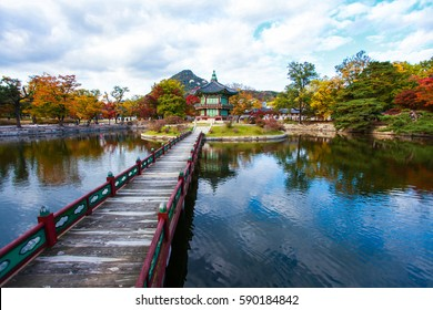 Gyeongbokgung palace in Seoul, South Korea (korea)