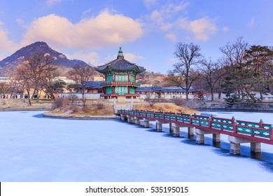 Gyeongbokgung Palace in winter cover by snow in Seoul,South Korea.