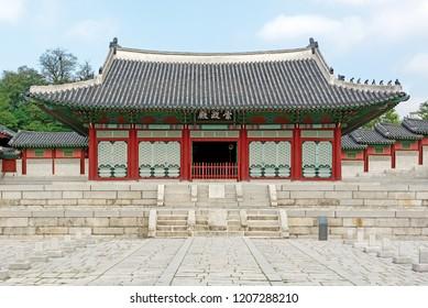 Gyeonghuigung Palace (writing in Chinese meaning Western Palace), adjacent to Royal Deoksugung Palace in Seoul, South Korea