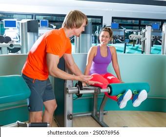 3d gym athens greece - 1 3