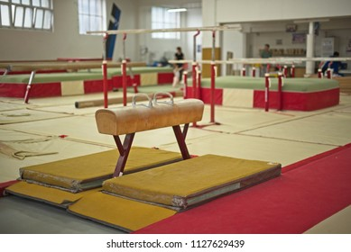 Gymnastics Hall. Gymnastic equipment.