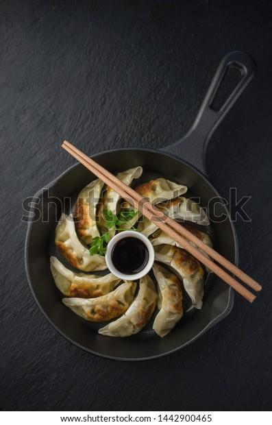 Gyoza dumplings, traditional asian food