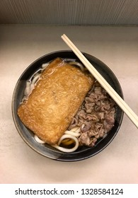 Gyu niku udon or japanese beef noodle served with fried tofu