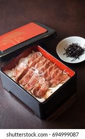 Gyudon, Japanese food