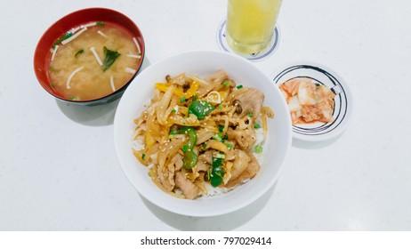 Gyuu Don , Japanese Food Menu : Rice, Meat (Pork, Beef) Onion With Sauce