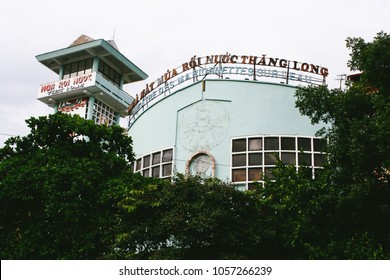 HA NOI, VIETNAM - CIRCA JULY 2010: The Thang Long Water Puppet Theatre in Hanoi, one of the most prominent locations for water puppet performance in the capital city of Vietnam