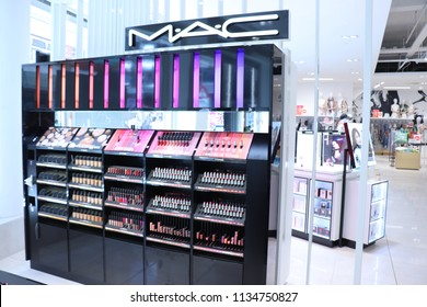Haarlem, the Netherlands - July 8th 2018: Cosmetics retail display in a luxurious department store
