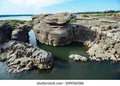 hadchomdaw the rocks beneath the Mekong river, Ubon Ratchathani, Thailand.