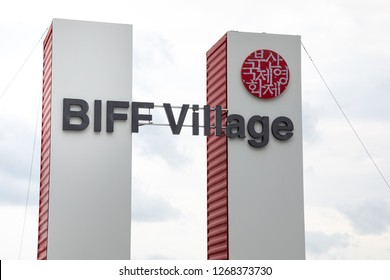 Haeundae, Busan / South Korea - October 9 2018: Close up on the sign for the Busan International Film Festival (BIFF), above the pavilion at Haeundae Beach