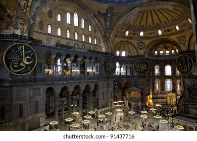 Haghia Sophia, Istanbul, Turkey