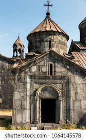 Haghpat Monastery, in Armenia, world heritage site by Unesco. Church of St. Nshan with the entrance to the book depository in the monastery complex Haghpat in Armenia