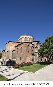 Hagia Irene or Hagia Eirene, often erroneously rendered in English as St Irene, is a former Eastern Orthodox church located in the outer courtyard of Topkap? Palace.