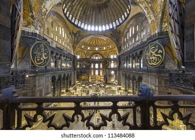 Hagia Sophia interior, Istanbul ,Turkey