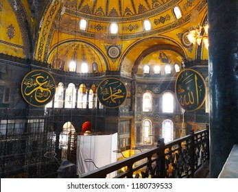 The Hagia Sophia of Istanbul, Turkey-March 30, 2018: Beautiful Arabic calligraphy, that say 'Al-Farooq' and 'Muhammad' and 'Allah'.  which represent the symbol of Islam.