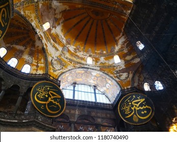 The Hagia Sophia of Istanbul, Turkey-March 30, 2018:  Arabic sign, which represent the symbol of Islam, was attached to the pillas supporting the dome in the large hall of Hagia Sophia.
