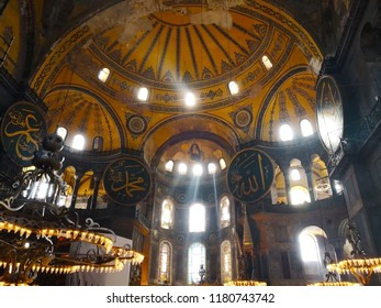 The Hagia Sophia of Istanbul, Turkey-March 30, 2018: Beautiful ceilings in the great hall of Hagia Sophia and each pilla has Arabic sign, which represent the symbol of Islam.