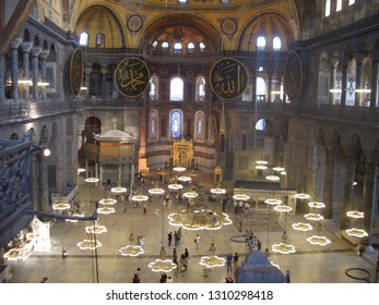 The Hagia Sophia Mosque, Istanbul, Turkey. September 2011