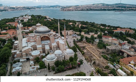 Hagia Sophia Museum, Ayasofya İstanbul